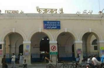 रामपुर का नाम रखा गया था 'फैज़ाबाद', अगर न रोकते ये तो बदल जाता इतिहास