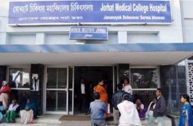 असम के जोरहाट मेडिकल कॉलेज अस्पताल में बीस नवजातों की मौत, मचा हाहाकार