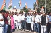 नोटबंदी के विरोध में कांग्रेस ने किया विरोध प्रदर्शन