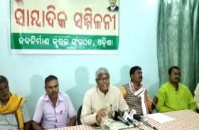 किसानों का पंचायत स्तर आंदोलन 12 से, किसानों ने दी चेतावनी- नेताओं को गांव में घुसने न देंगे