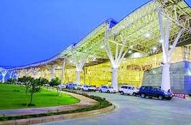 हवाई अड्डों की सुरक्षा को लेकर हुए जारी देशव्यापी दिशा-निर्देश, एयरपोर्ट में काम करने वाले कर्मचारियों को पासपोर्ट और आधार जमा कराना अनिवार्य