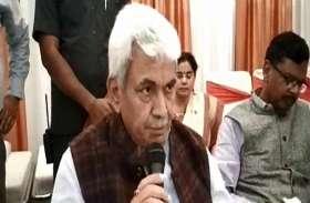 भाजपा सांसद ने रेलवे जंक्शन का नाम बदले जाने की उठाई मांग, रेल राज्यमंत्री ने तुरंत दिया यह जवाब
