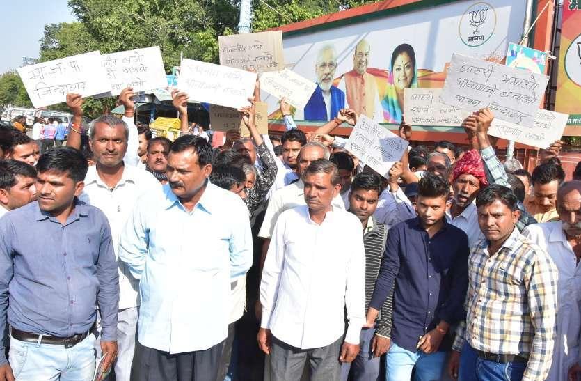 भाजपा कार्यालय पर नहीं थमा शक्ति प्रदर्शन—अब मालपुरा विधायक के खिलाफ लगे कमीशनखोर के नारे