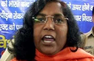 महिला सांसद के बगावती सुर, बोलीं-2014 का चुनाव भाजपा की बदौलत नहीं, अपने दम पर जीती थी