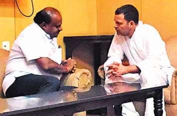 अब लोस चुनाव में भाजपा को मात देने की रणनीति बनेगी