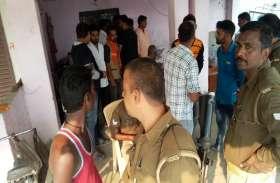 यूपी के इस जिले में धर्मांतरण का खेल, दो गिरफ्तार