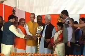 रेल राज्यमंत्री ने नई ट्रेनों को दिखाई हरी झंडी, उसी दौरान भाजपा सांसद ने अब इस शहर का नाम बदलने की उठाई मांग