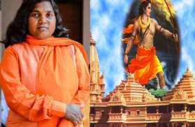 भाजपा सांसद ने दे दिया विवादित बयान, कहा राम जन्मभूमि पर श्रीराम नहीं, इनका मंदिर बनना चाहिए
