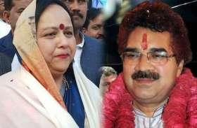 कद्दावर बसपा नेता रामवीर उपाध्याय और पत्नी सीमा उपाध्याय पर उनके छोटे भाई ने लगाए गंभीर आरोप