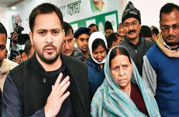 तेज प्रताप के घर नहीं लौटने पर मां राबड़ी देवी ने कह दी बड़ी बात, बोलीं- अब नहीं मनाएंगी छठ