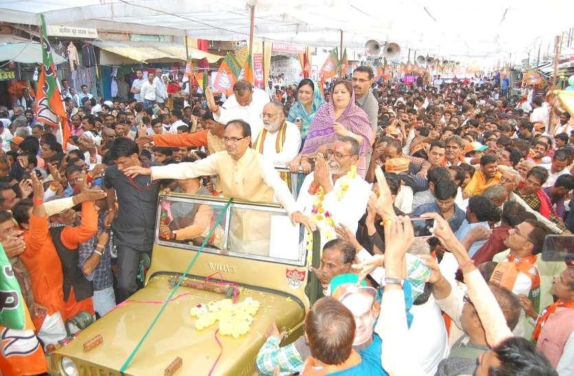 भाजपा उम्मीदवारों का सीएम शिवराज ने नामांकन दाखिल कराया