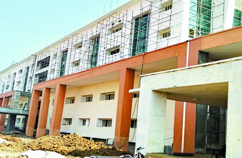 बजट की कमी ने रोकी जिला अस्पताल निर्माण की रफ्तार