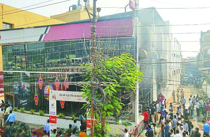 दिवाली पर आगजनी से दहला शहर, शोरूम में 130 बाइकें जल कर खाक, 11 जगह लगी आग