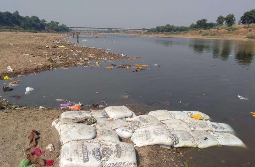 शक्कर नदी समेत क्षेत्रीय नदियों में जलसंरक्षण का अभाव