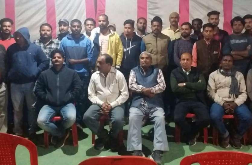 क्रिकेट टूर्नामेंट को लेकर हुई महत्तवपूर्ण बैठक, खिलाडिय़ों ने लिया मतदान का संकल्प