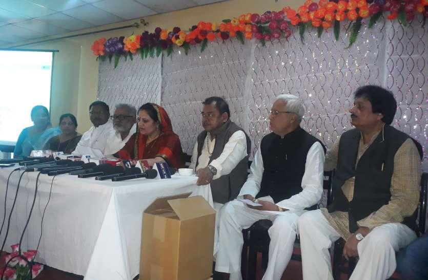MP Vidhansabha Election 2018 ; भाजपा विधायक का सनसनीखेज आरोप, पांच साल तक पार्टी नेताओं ने सदस्यता नहीं लेने दिया