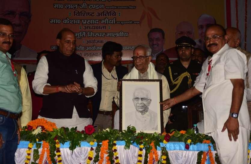 पश्चिम बंगाल के राज्यपाल के जन्मदिन पर सियासी दिग्गजों का जमघट, समारोह में उठी एक देश-एक चुनाव की मांग