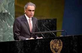 वीडियो: संयुक्त राष्ट्र में भारतीय प्रतिबिधि सैयद अकबरुद्दीन का बयान, कहा- सुरक्षा परिषद के सामने विश्वसनीयता का संकट