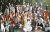 video : किसानों ने किया लखनऊ में प्रदर्शन