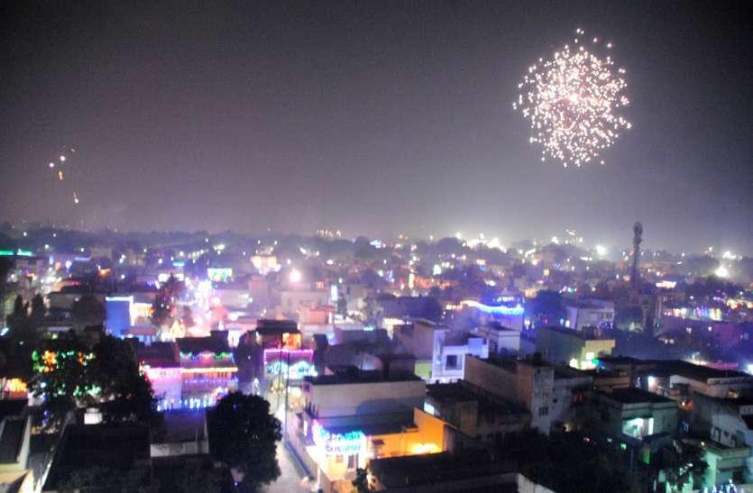 Photo Gallery : दिवाली पर रौशन हुआ शहर रंगबिरंगी रौशनी से जगमगता आसमान