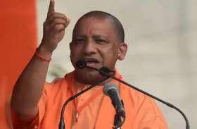 Breaking: साजा में यूपी CM योगी ने भरी हुंकार, कहा तरक्की देखना है तो छत्तीसगढ में एक बार जरूरत आइए, Video