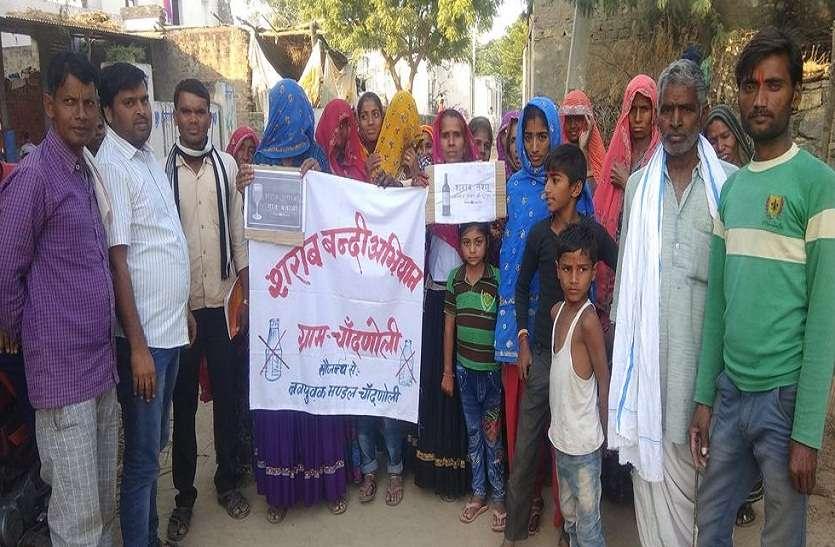 गांव में लगे अवैध ठेकों को बंद कराने की प्रशासन से की मांग