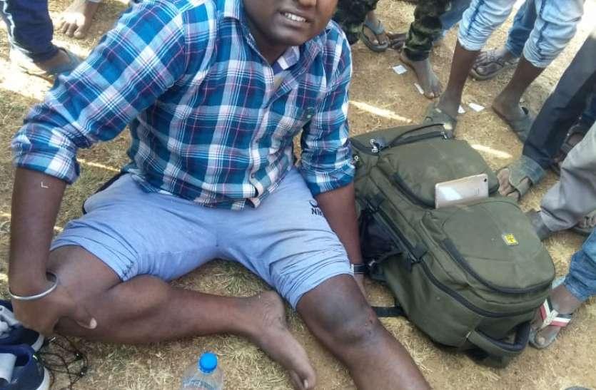 धक्का देकर ट्रेन से गिराने का युवक ने लगाया आरोप