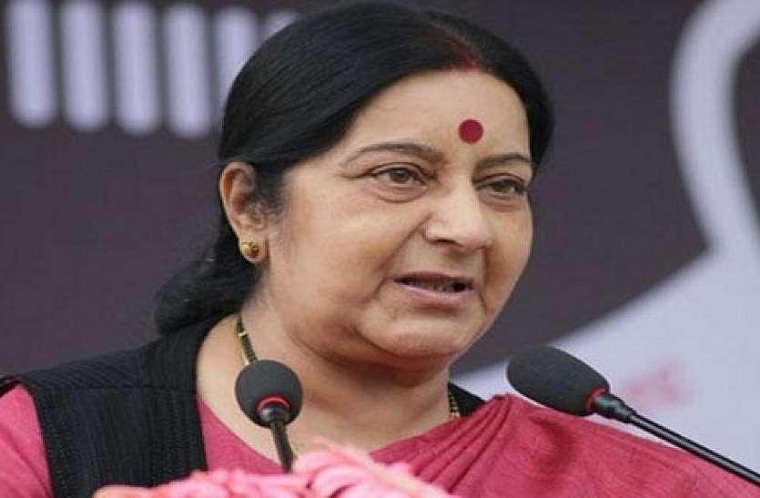 Chhattisgarh Election: विधानसभा चुनाव में शुरू हुआ स्टार वार, सुषमा स्वराज आज भिलाई में तो कांग्रेस के खडग़े लेंगे 12 को सभा