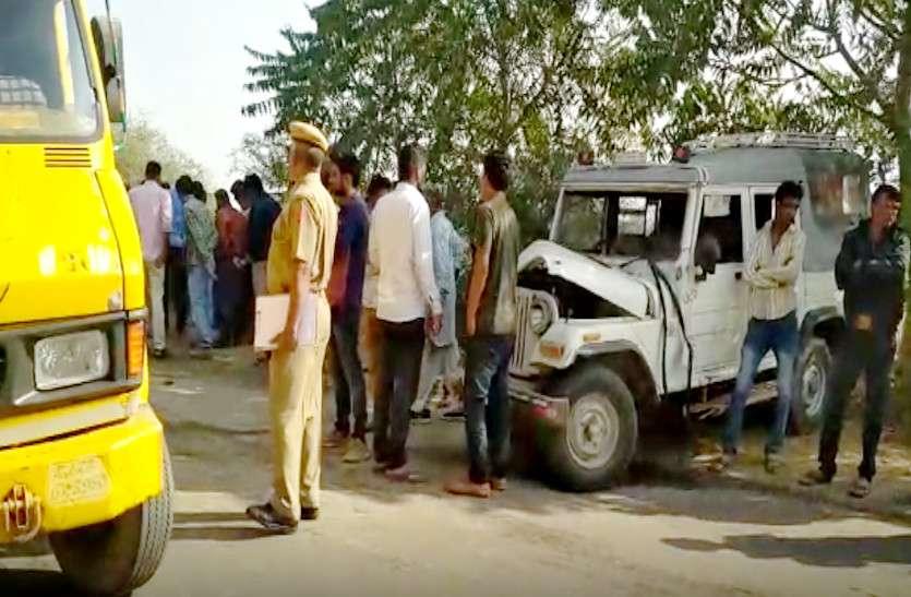 स्कूली बच्चों को लेकर जा रही गाडी जीप से टकराई, चालक सहित कई स्कूली बच्चे घायल, मची अफरा-तफरी