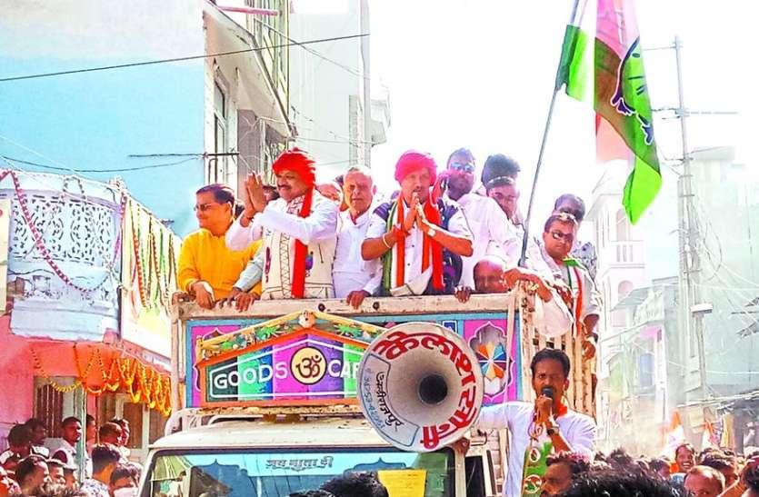 MP ELECTION : कांग्रेस प्रत्याशी मुकेश रावत ने भरा नामांकन