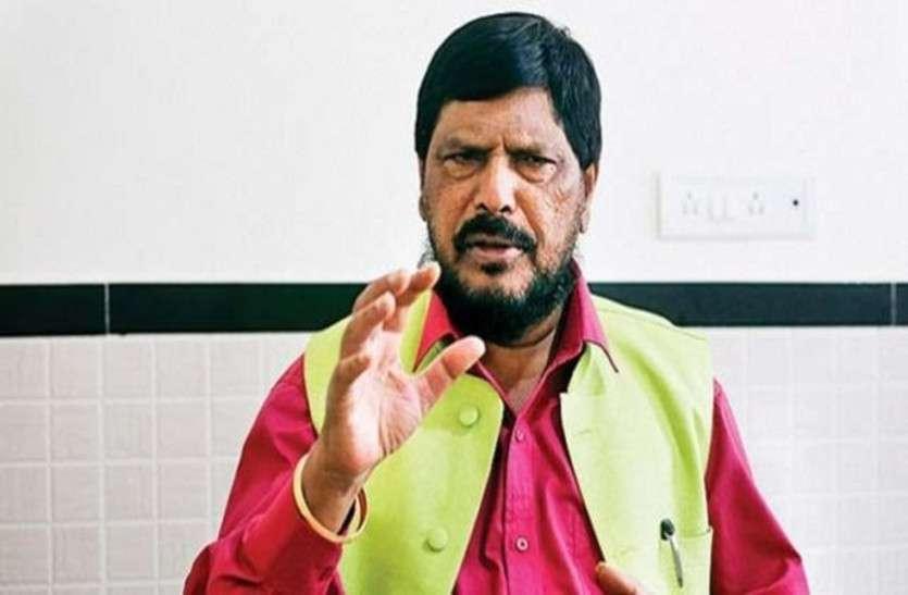 छत्तीसगढ़ चुनाव: केन्द्रीय मंत्री रामदास बोले- कानून हाथ में लेकर न बने राममंदिर