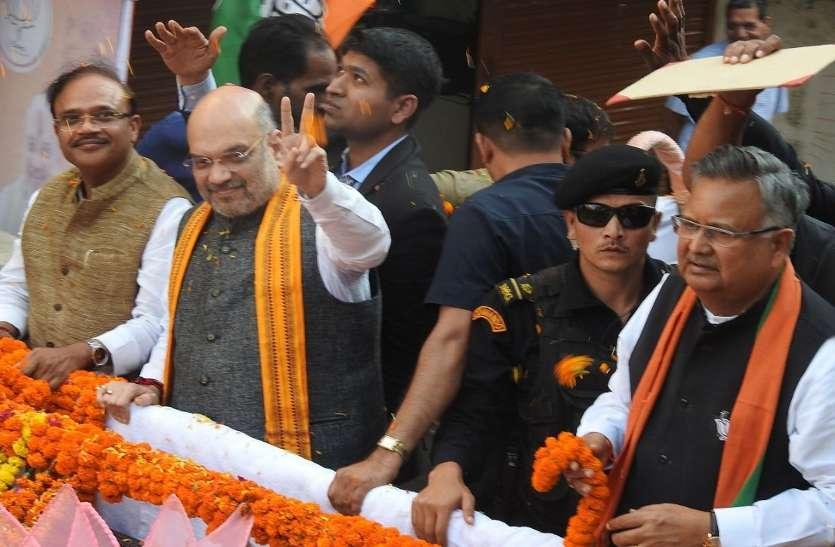 Video: अटल जी की भतीजी को हराने डॉ. रमन ने झोंकी ताकत, रोड शो कर रहे BJP अध्यक्ष अमित शाह