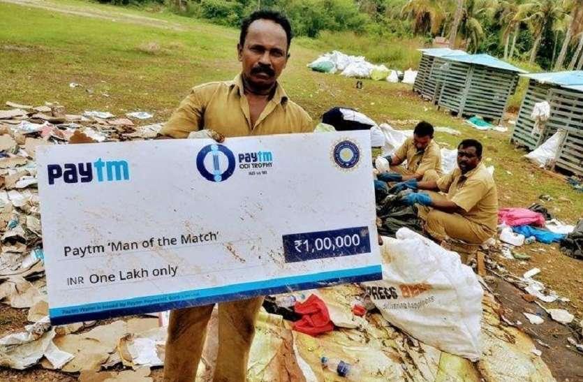 जडेजा को मैन ऑफ दा मैच में मिलने वाला चेक मिला कचरे के ढेर में, बीसीसीआई की लगी क्लास