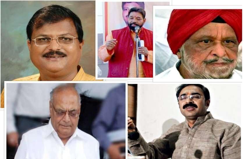 BIG NEWS: किसकी बनेगी सरकार, बागी प्रत्याशियों ने गड़बड़ा दिया बीजेपी-कांग्रेस का गणित