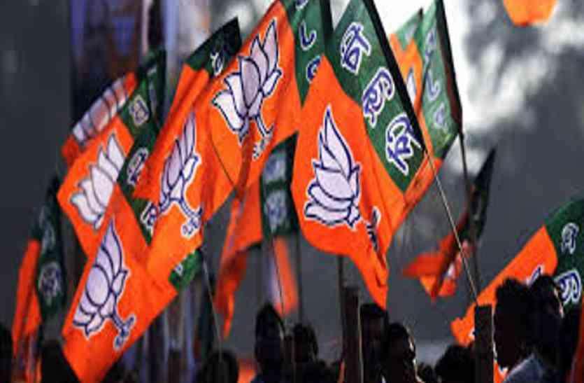 ..BJP दिग्गजों की टिकट को लेकर पूरी हुई बैठक, 70 सीटों पर नामों पर बनी सहमति, जल्द जारी होगी सूची