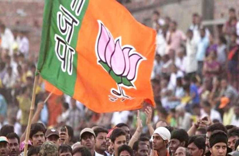 Rajasthan Election 2018: सीएम राजे की लिस्ट पर आज फिर दिल्ली में हुआ मंथन, कल हो सकती है प्रत्याशियों के नामों की घोषणा