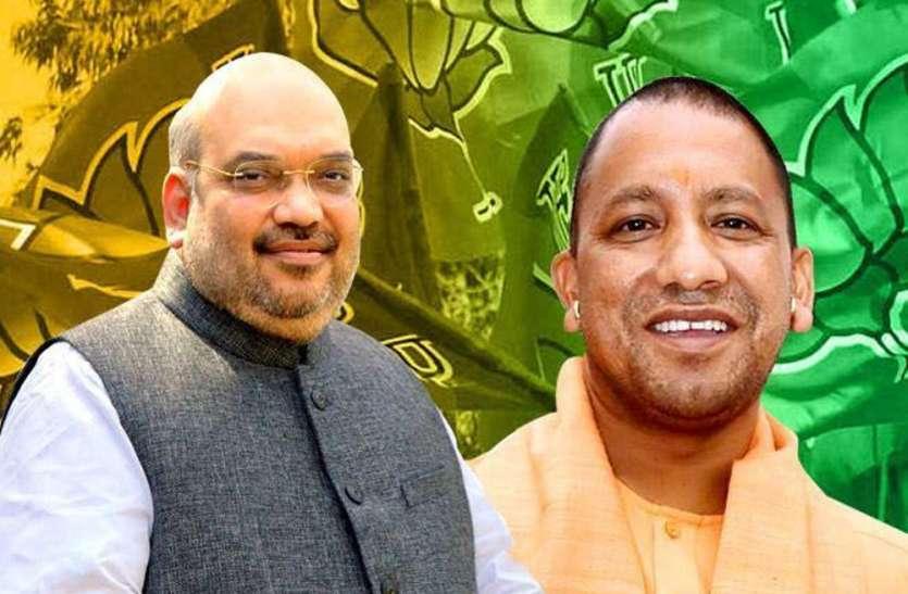 लोकसभा चुनाव 2019 : राम मंदिर और शहर बदलने में 'उलझाकर' भाजपा की टीम 'बी' ने तैयार कर लिया बड़ा चुनावी गेम