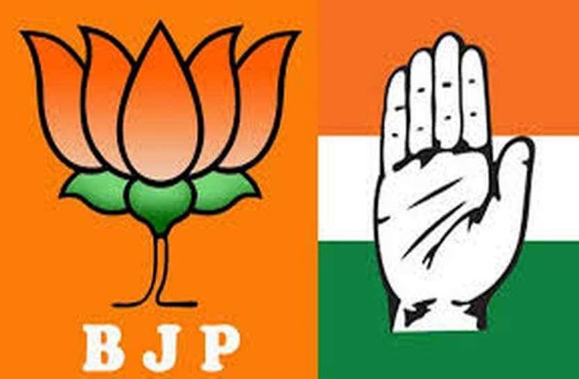 एमपी चुनाव २०१८ : बागियों ने बढ़ाई भाजपा और कांग्रेस की चिंता