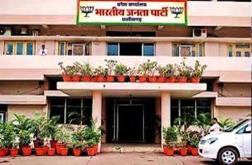 BJP ने की बड़ी कार्रवाई, पार्टी विरोध में प्रचार करने वाले पूर्व MLA सहित 6 को दिखाया बाहर का रास्ता