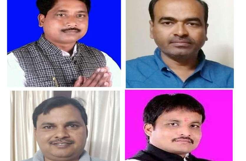 भाजपा ने घोषित प्रत्याशी के खिलाफ चुनाव लड़ रहे बागी जिपं सदस्य को 6 साल के लिए पार्टी से निकाला, 4 और पर गिरी गाज