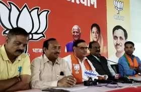 भाजपा सांसद रामचरण बोहरा का बड़ा बयान — देखें वीडियो