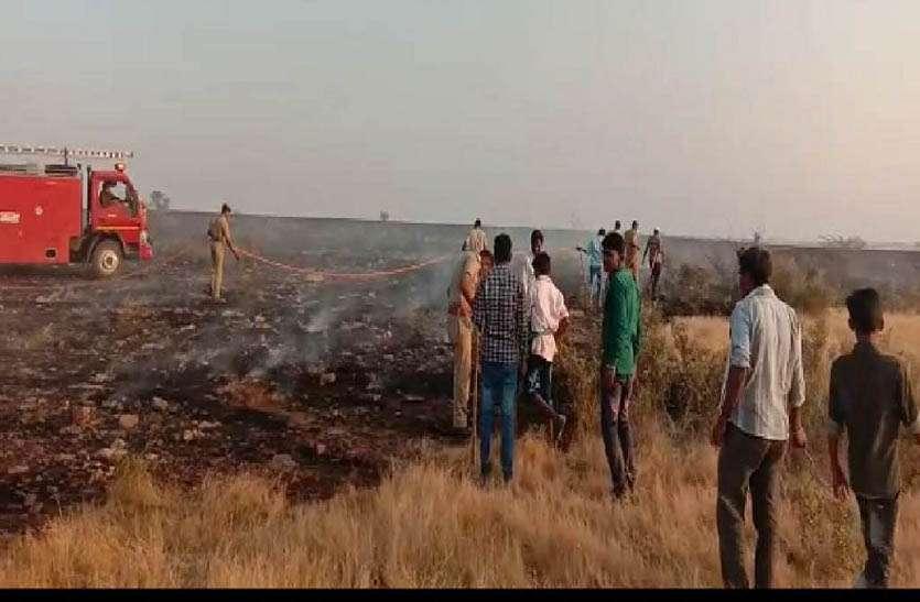 सोरसन में आग लगी