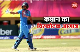 Ind Vs Nz Womens Live Score Hindi News, Ind Vs Nz Womens