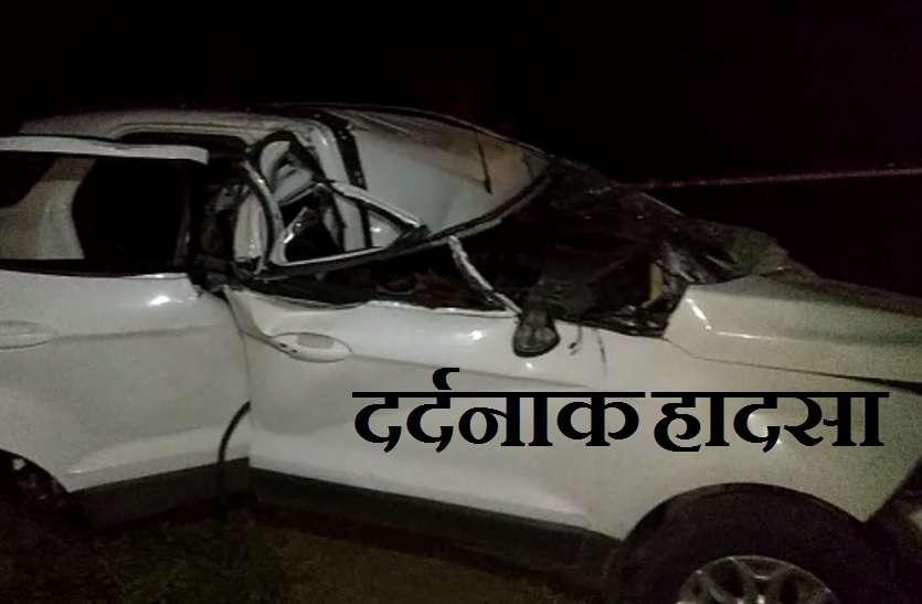 चलती कार में घुसा लोहे का एंगल, पत्नी की आंखों के सामने पति ने तोड़ दिया दम