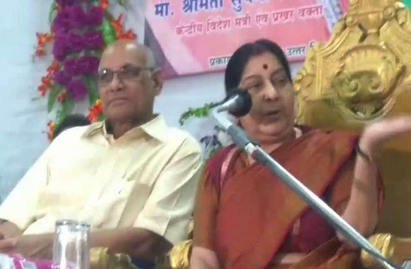छत्तीसगढ़ चुनाव: केन्द्रीय मंत्री सुषमा स्वराज ने की रमन सरकार के कामकाज की तारीफ