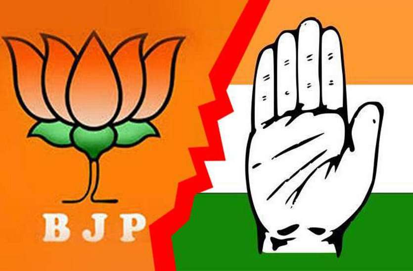 MP ELECTION 2018: पार्टियों की कथनी-करनी में अंतर, भाजपा और कांग्रेस दोनों ने ही उम्रदराज नेताओं पर जताया भरोसा
