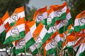 राहुल गांधी के आह्वान पर इस तारीख को बड़ा प्रदर्शन करने जा रहे हैं कांग्रेसी, निशाने पर केंद्र सरकार