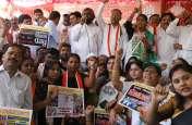 नोटबंदी की दूसरी वर्षगांठ : कांग्रेस ने पीएम पर साधा निशाना