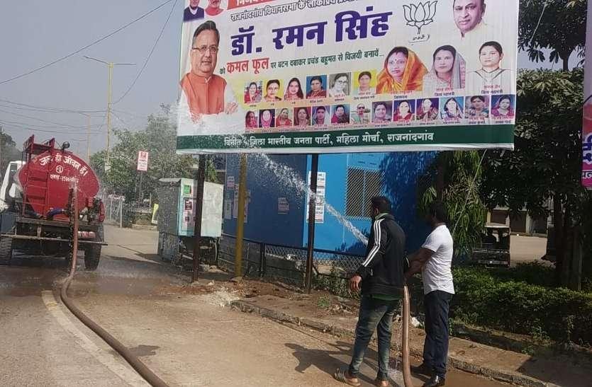 Breaking: BJP अध्यक्ष अमित शाह के रोड शो के पहले मुख्यमंत्री के होर्डिंग पर फेंका गोबर, सकते में प्रशासन, Video