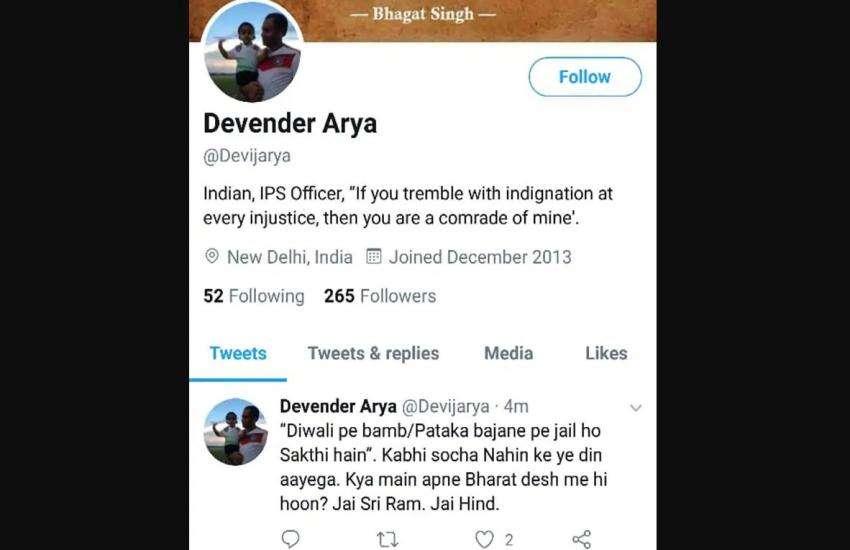 Delhi Police DCP Devender Arya Tweet